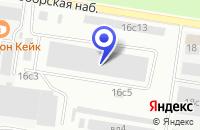 Схема проезда до компании ТРАНСПОРТНАЯ КОМПАНИЯ ДИАМАНТ ГРАНТ в Москве