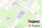 Схема проезда до компании Детский сад №311 в Москве