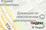 Схема проезда до компании Buybyme в Москве