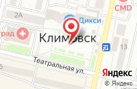 Схема проезда до компании Стройресурс в Климовске