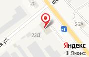 Автосервис На Советской, 22 в Талдоме - Советская улица, 22: услуги, отзывы, официальный сайт, карта проезда