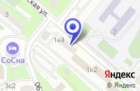 Схема проезда до компании ГЛОРИУС в Москве