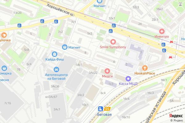 Ремонт телевизоров 3 й Хорошевский проезд на яндекс карте
