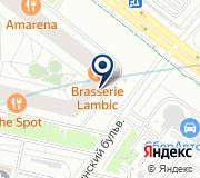 Бородины и партнеры, Московская коллегия адвокатов