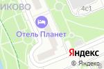 Схема проезда до компании ОтельПланет в Москве