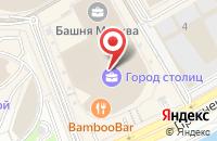 Схема проезда до компании Лексион Девелопмент в Москве
