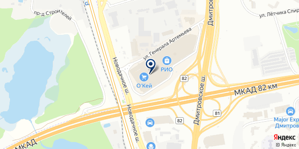 Кетлен на карте Москве