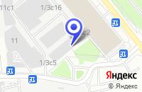 Схема проезда до компании ПТФ АНТАРАК в Москве