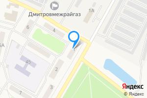 Трехкомнатная квартира в Талдоме микрорайон Юбилейный, 1