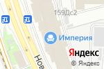 Схема проезда до компании King Koil в Москве