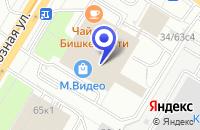 Схема проезда до компании ТФ ПРИРОДА ВЕЩЕЙ в Москве