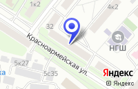 Схема проезда до компании ОДС № 4 в Красноармейске