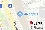 Схема проезда до компании Toris в Москве