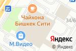 Схема проезда до компании Ясон в Москве
