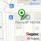 Местоположение компании КДК-строй