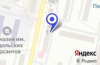 Схема проезда до компании № 49/2 АПТЕКА в Климовске