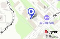 Схема проезда до компании ТФ ЦЕНТРКВАРЦ в Москве