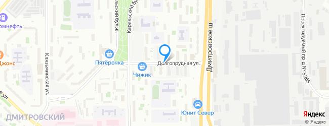 Долгопрудная улица
