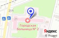 Схема проезда до компании ПТФ АЛЬФА-ТЕХФОРМ в Климовске