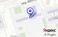 Схема проезда до компании ФУТБОЛУ ПО ПЛАВАНИЮ ДЮСШОР № 76 в Москве