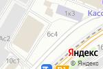 Схема проезда до компании Инвестиции-Недвижимость в Москве