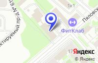 Схема проезда до компании ПРОИЗВОДСТВЕННОЕ ПРЕДПРИЯТИЕ ВАРС-С в Москве