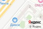 Схема проезда до компании Созвездие в Москве