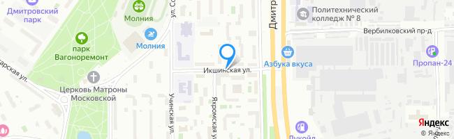 Икшинская улица