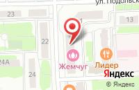 Схема проезда до компании Жемчуг в Подольске
