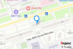 Сдается комната в двухкомнатной квартире в Москве 800 летия  Москвы дом 8