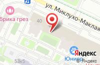 Схема проезда до компании Альфа-98 в Москве