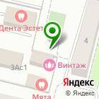Местоположение компании Авто-Онлайн