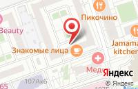 Схема проезда до компании Техносервис в Москве