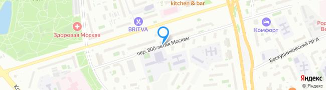переулок 800-летия Москвы