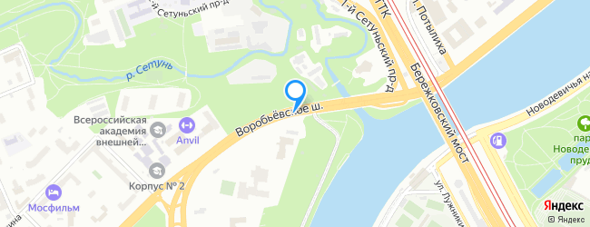 Воробьевское шоссе