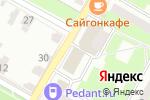 Схема проезда до компании Магазин хрусталя и фарфора в Подольске