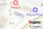Схема проезда до компании Солюшнс Про в Москве