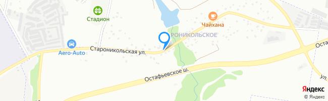 Староникольская улица