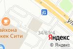Схема проезда до компании Нотариус Назарова Г.А. в Москве