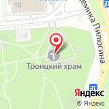 Храм Живоначальной Троицы в Воронцове
