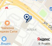 Лингво Сервис, сеть бюро переводов