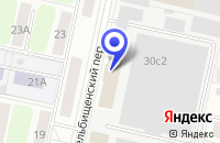 Схема проезда до компании АВТОСЕРВИСНОЕ ПРЕДПРИЯТИЕ М-СЕРВИС в Москве