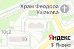 Схема проезда до компании МейТан в Москве
