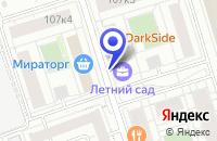 Схема проезда до компании МАГАЗИН СОЮЗМЕБЕЛЬ в Москве