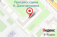 Схема проезда до компании Сервис-Эксперт в Москве