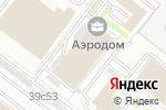 Схема проезда до компании ФармХаус в Москве