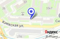 Схема проезда до компании КБ МЕЖРЕГИОНБАНК в Москве