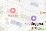 Схема проезда до компании Incentive Club в Москве