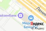 Схема проезда до компании Мерседес-Бенц Файненшл Сервисес Рус в Москве