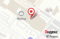 Схема проезда до компании Аданис в Москве